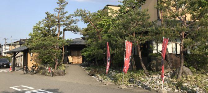 Japanisches Badeparadies